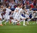 Выйдет ли Россия в полуфинал чемпионата мира? Угадай исход матча!