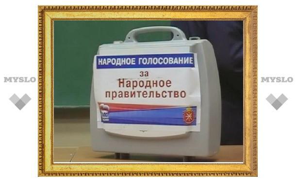 Фромирование Народного правительства области завершится до 12 октября