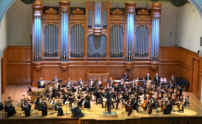Тульский филармонический оркестр завершил сезон большим концертом в Московской консерватории