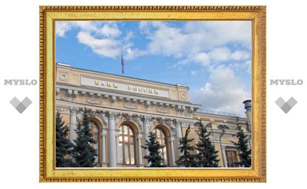 Граждане вывели из России рекордную сумму