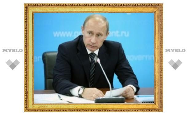 Владимир Путин празднует юбилей