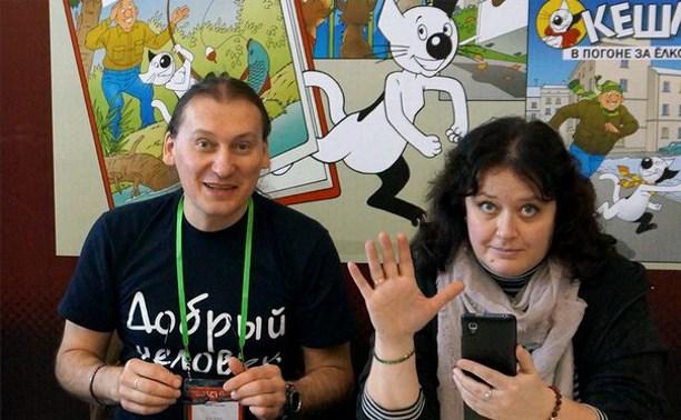 В Тулу едут создатели комиксов