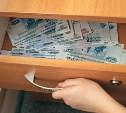 «Подарком» для тулячки на 8 Марта стала кража 155 тысяч рублей
