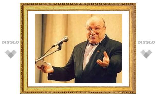 Михаил Жванецкий приглашает туляков на концерт