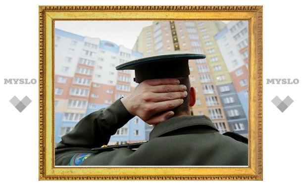 Вместо квартир тульские военные получат денежные сертификаты