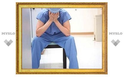 В тульской больнице обнаружены просроченные лекарства
