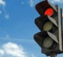 В Туле меняют ламповые светофоры на светодиодные