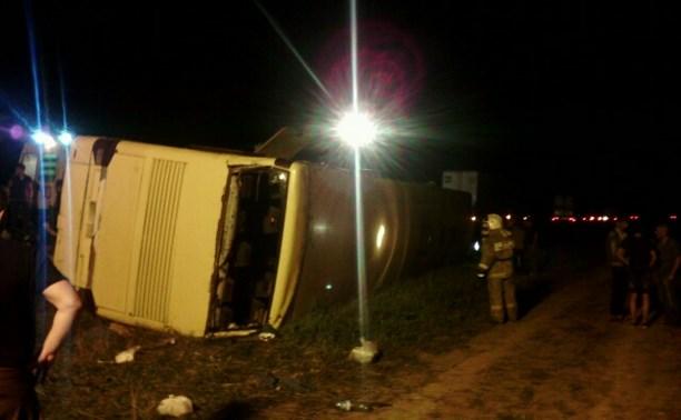 В аварии с автобусом на М6 пострадали две женщины