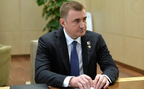 Врио губернатора Тульской области Алексей Дюмин поздравил жителей региона с Днём защитника Отечества