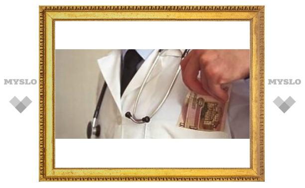 В Туле врача дисквалифицировали за взятку