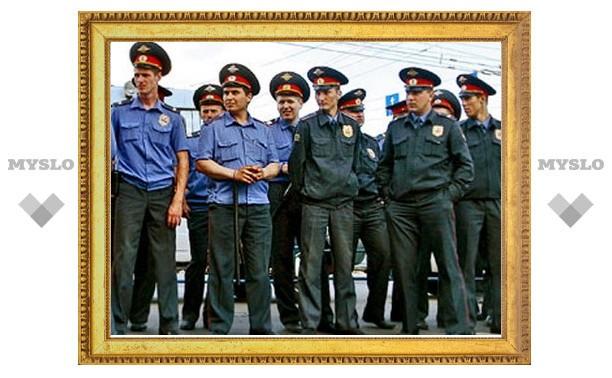 Тульские милиционеры защищали каждого переписчика