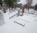 Депутатов взволновал вопрос обслуживания городских кладбищ