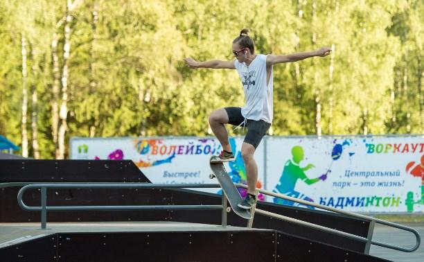 В Туле открылся первый профессиональный скейтпарк