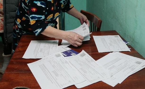 Госдума предлагает ввести скидку на оплату услуг ЖКХ