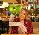 Каждую субботу в эко-ресторане «СъелБыСам» — «час удачи»