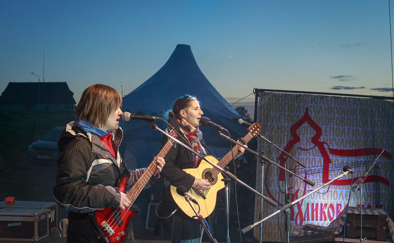 На Куликовом поле пройдёт традиционный фестиваль авторской песни