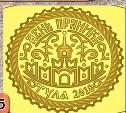 В Туле выбрали лучший эскиз пряничной доски