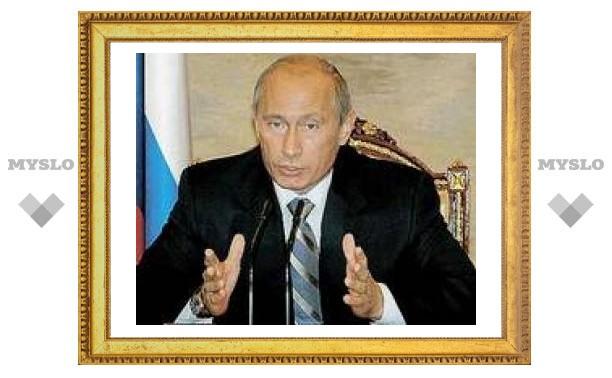 Тульские любимцы Путина