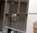 Проект Путина об амнистии примут 18 декабря