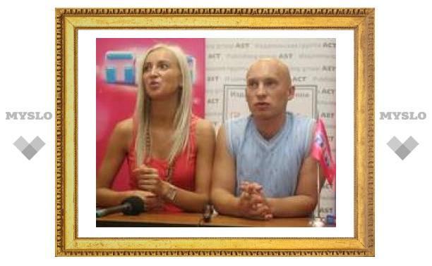 """Откровения участников """"Дом 2"""" в Туле"""