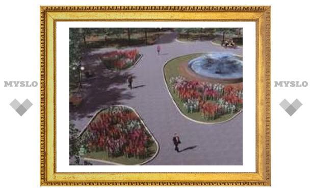 В Туле благоустроят новый сквер