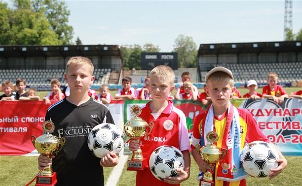 Юные футболисты из Алексина выиграли областной этап «Локобола»
