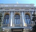 """Банк """"Замоскворецкий"""" лишился лицензии"""