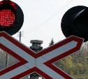 В Донском железнодорожный переезд закроют на ремонт