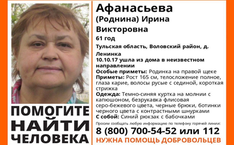 В Воловском районе пропала пенсионерка