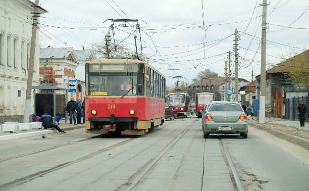 На улице Коминтерна ограничат движение трамваев