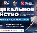 Тульские танцоры отправятся на Всероссийский хореографический конкурс