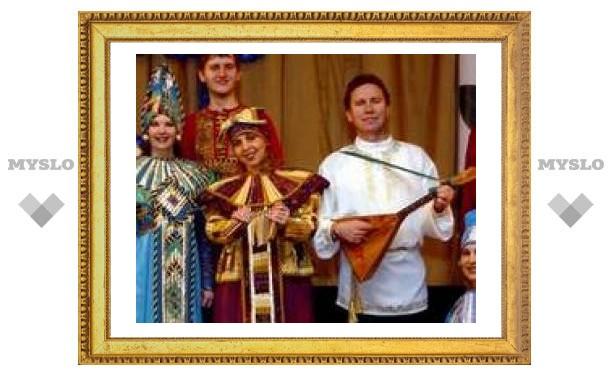 В Туле пройдет конкурс народных исполнителей