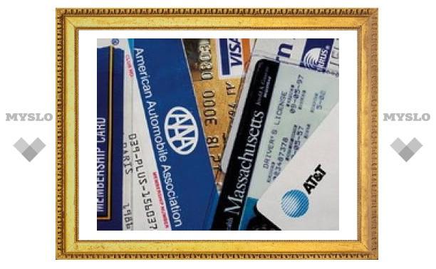 В США похищены данные 40 миллионов кредиток