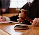 Туляк осуждён за неуплату алиментов