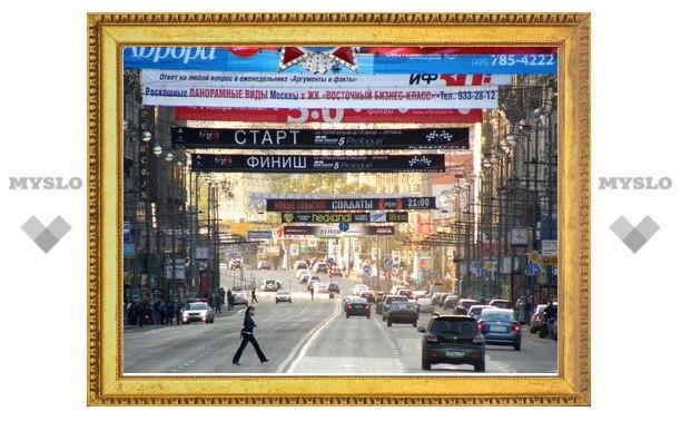 С тульских улиц исчезнут рекламные перетяжки