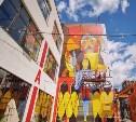 Неделя в «Октаве»: I летний кубок по юмору, архитектурный скетчинг, детский театр на французском языке