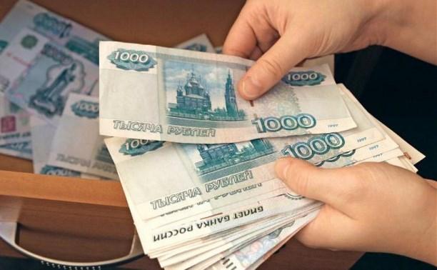 В Суворовском районе директор школы подозревается в присвоении зарплаты электрика