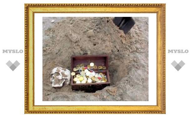 В одном из районов Тулы спрятан клад