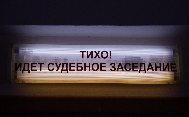 Житель Черни отсудил у страховщиков 1,25 млн рублей за гибель матери в ДТП