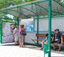 В Туле начали ставить новые остановочные павильоны