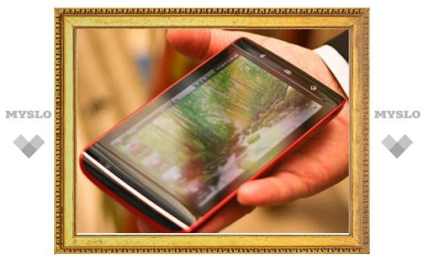 Qualcomm выпустила двухъядерный чип для смартфонов