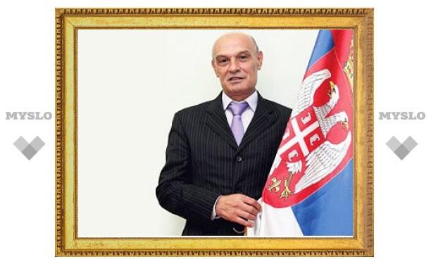 Сербия попросила у России миллиард долларов