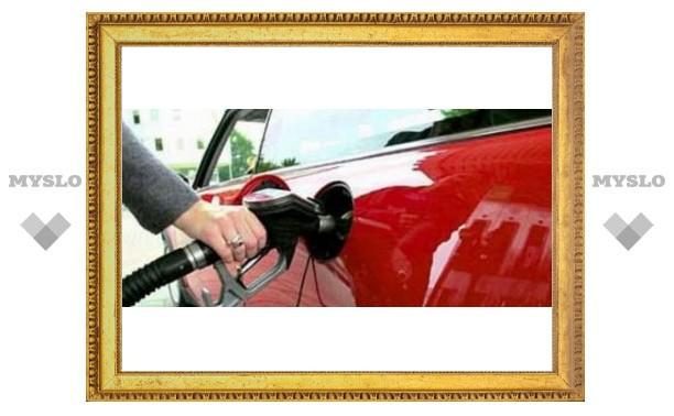 Бензин в Туле сегодня подорожает
