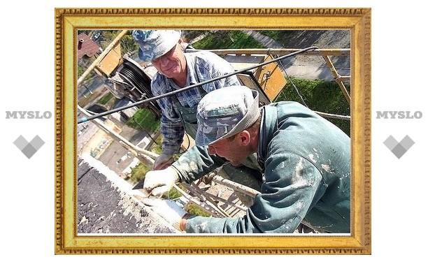 Капремонт домов Тулы закончится 1 ноября