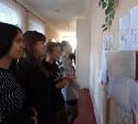 Тульские школьники помогли сверстникам из Луганска в канун Пасхи
