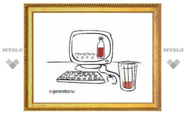 В России придумали, как пьянствовать в интернете