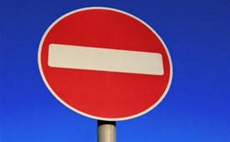 2 мая в центре Тулы ограничат движение транспорта