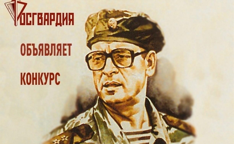 Тулякам предлагают написать стихи о Герое России генерале Романове