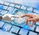 «Ростелеком» в партнерстве с Агентством инноваций Москвы и РАЭК учредил онлайн-хакатон с призовым фондом 2,5 млн рублей