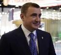 Алексей Дюмин подвел итоги работы на Петербургском международном экономическом форуме